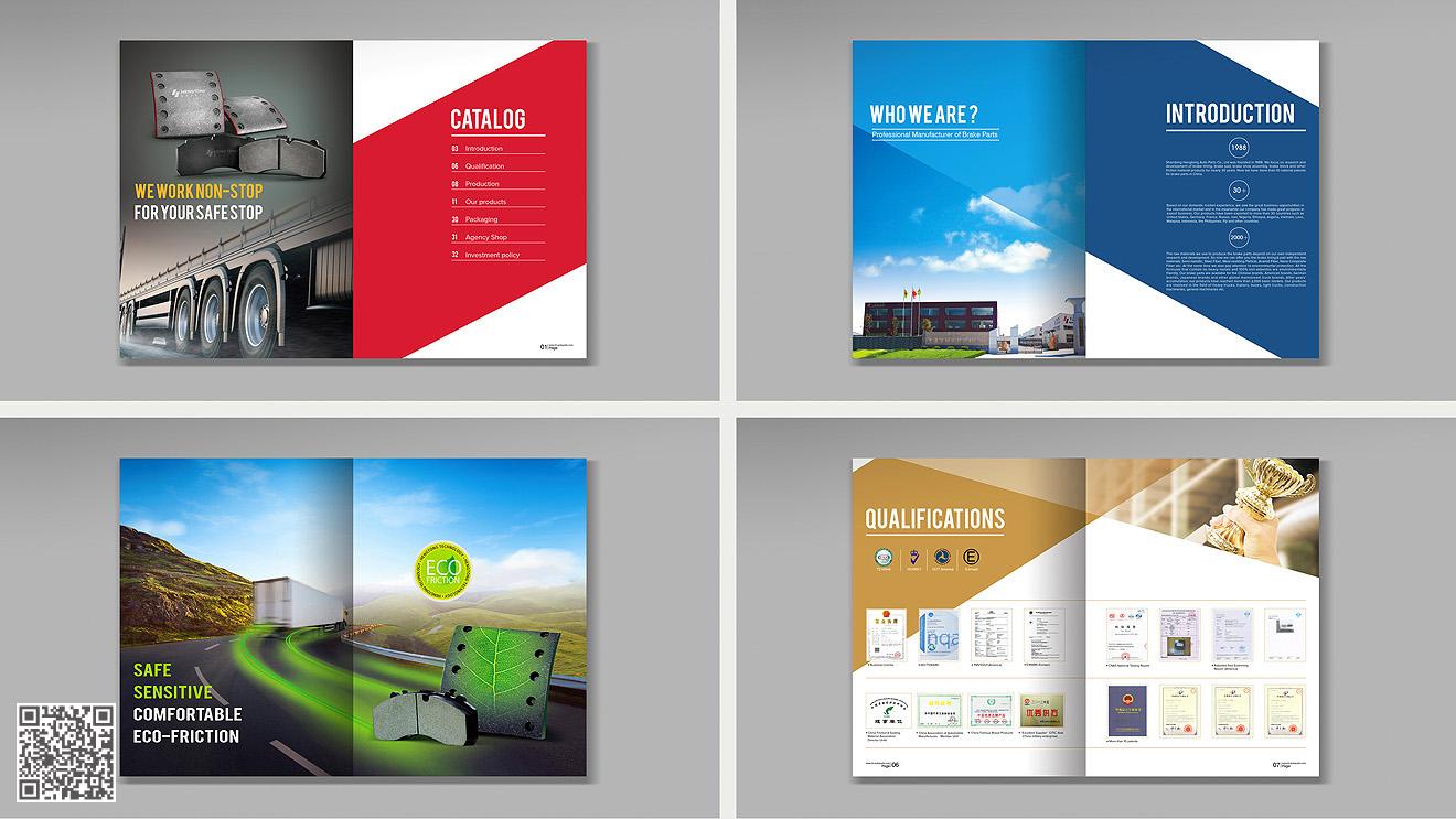 内容: 策划设计   印前制作/印刷 山东亨通汽车配件有限公司外贸宣传